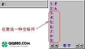 的 符号 已 解决 搜 467x258 33kb qq 仙境 名字 符号 空格 ...